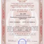 license-extra1