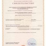 license-extra2
