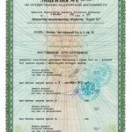 license-extra3
