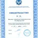 license-extra4