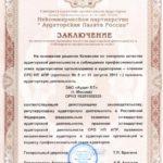 license-extra5